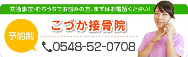 0548520708